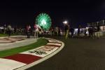Budget Planner – 2019 Japanese Grand Prix