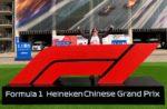 2019 Chinese Grand Prix Trip Report